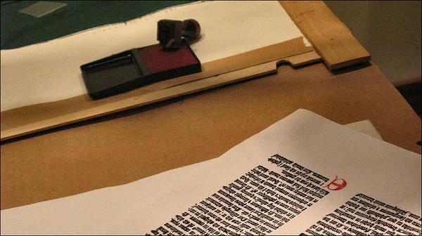Photograph - Gutenberg Bible Leaf 3 1450-55 by Glenn Bautista