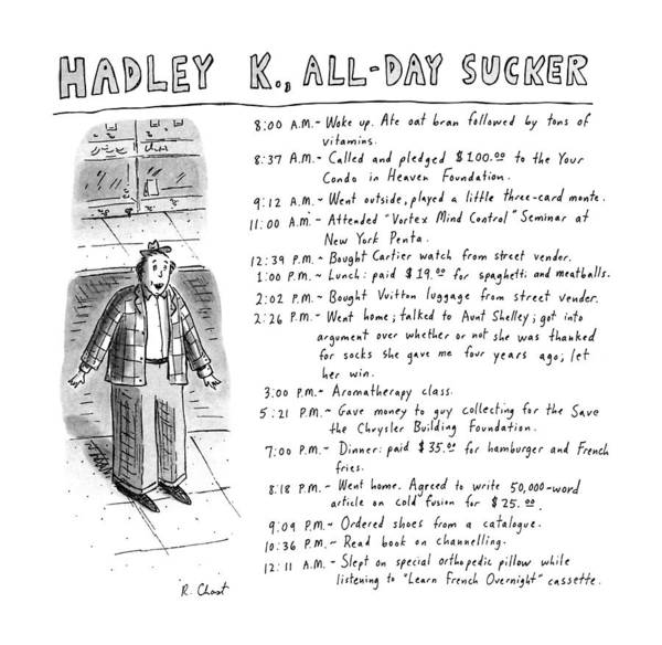January 8th Drawing - Hadley K., All-day Sucker by Roz Chast