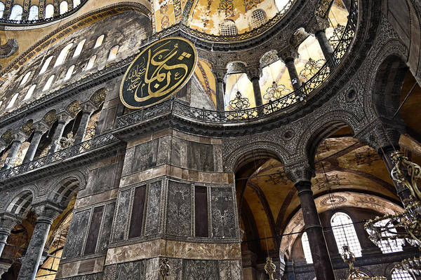 Sancta Sophia Photograph - Hagia Sophia by Brandon Bourdages