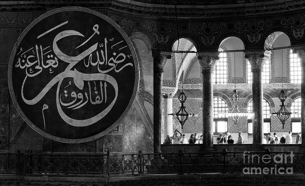 Sancta Sophia Photograph - Hagia Sophia Gallery 02 by Rick Piper Photography