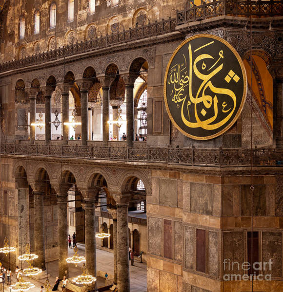 Sancta Sophia Photograph - Hagia Sophia Interior 01 by Rick Piper Photography