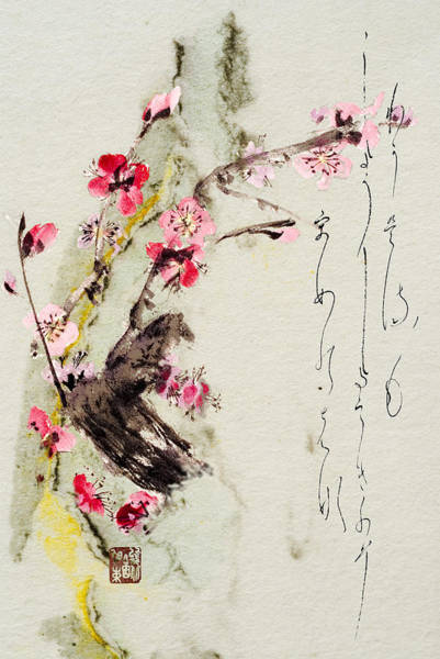 Japanese Poetry Painting - Haiga My Spring Too Is An Ecstasy by Peter v Quenter