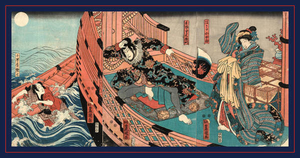 1854 Drawing - Hakata Kojoro Kezori Kuemon Komachiya Soshichi by Japanese School
