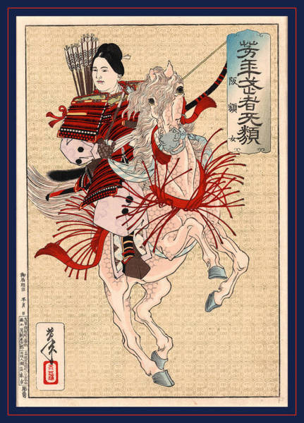 Wall Art - Drawing - Hangakujo, The Female Warrior Hangaku. Japan  Tsunajima by Tsukioka Yoshitoshi, Also Named Taiso Yoshitoshi (1839-1892), Japanese