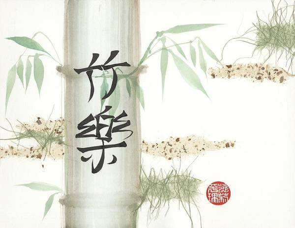 Mixed Media - Happy Bamboo by Sally Penley