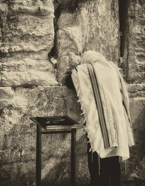 Photograph - Harken Unto My Prayer O Lord Western Wall Jerusalem Antiqued by Mark Fuller