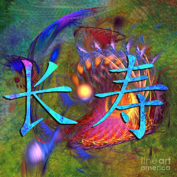 Kanji Digital Art - Healing - Square Version by John Beck