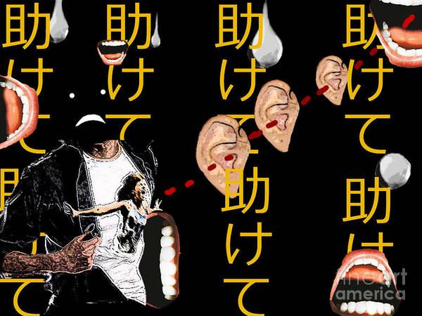 Kanji Digital Art - Help Me by Celena Black