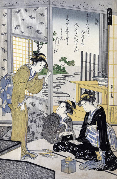 Japanese Poetry Painting - Henjo (816-890) by Granger