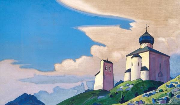 Nk Roerich Painting - Hermitage Of St. Sergius by Nicholas Roerich