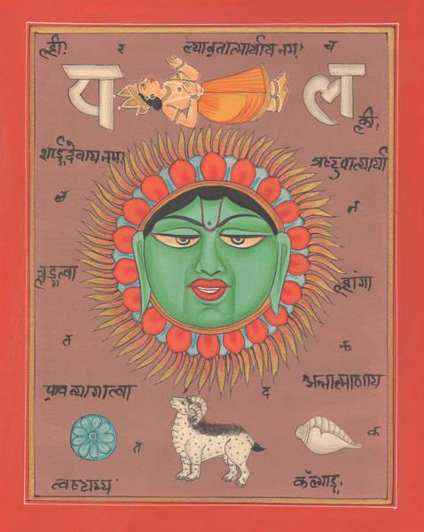 Wall Art - Painting - Hindu God Surya Sun Tantric Art Thanka Online Art Gallery India Traditional Folk Painting  by A K Mundhra