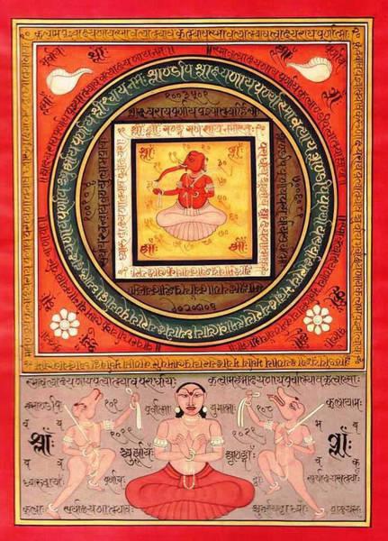 Wall Art - Painting - Hindu Godd Ganesha Tantra Mantra Calligraphy Painting Mysterious Art Rare by A K Mundhra