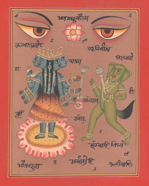 Wall Art - Painting - Hindu Goddess Durga Demon Madhu Eyes Of India Mysterious Artwork Painting United Kingdom  by A K Mundhra