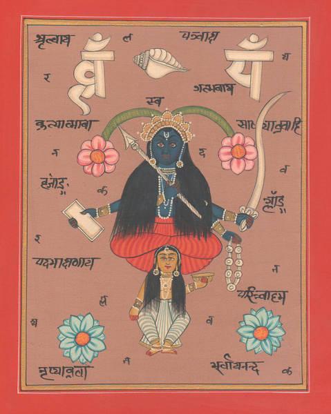 Wall Art - Painting - Hindu Goddess Kali Kalika Mysterious Artwork Painting Yoga  by A K Mundhra