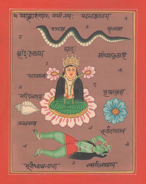Wall Art - Painting - Hindu Goddess Laxmi Welth Money Handmade Painting Artist Water Color Flower Hinduism Yoga by A K Mundhra