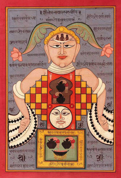 Wall Art - Painting - Hindu Tantra Painting Mysterious Artwork Art Gallery India by A K Mundhra