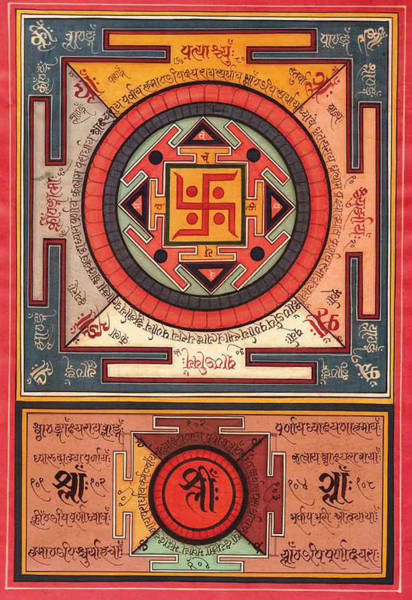 Wall Art - Painting - Hindu Yantra Painting Tantra Artwork Artist India by A K Mundhra