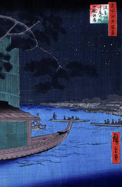 Wall Art - Painting - Hiroshige Asakusa River by Granger