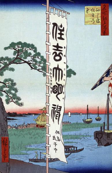 Wall Art - Painting - Hiroshige Festival, 1857 by Granger