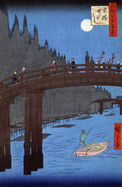 Wall Art - Painting - Hiroshige Kyo Bridge, 1857 by Granger