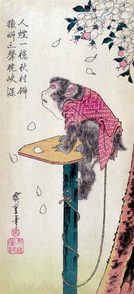 Leash Painting - Hiroshige Monkey, C1840 by Granger