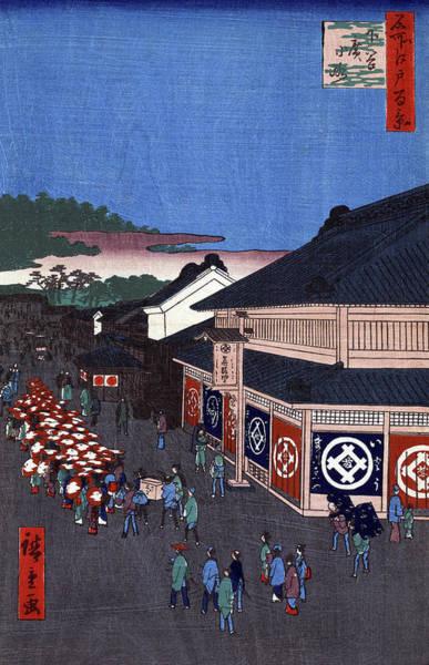 Wall Art - Painting - Hiroshige Parade, 1856 by Granger