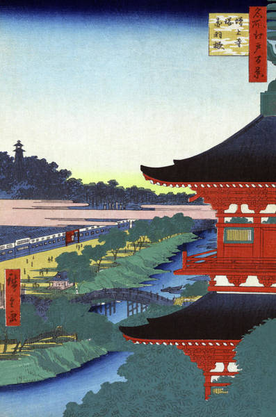 Wall Art - Painting - Hiroshige Temple, 1857 by Granger