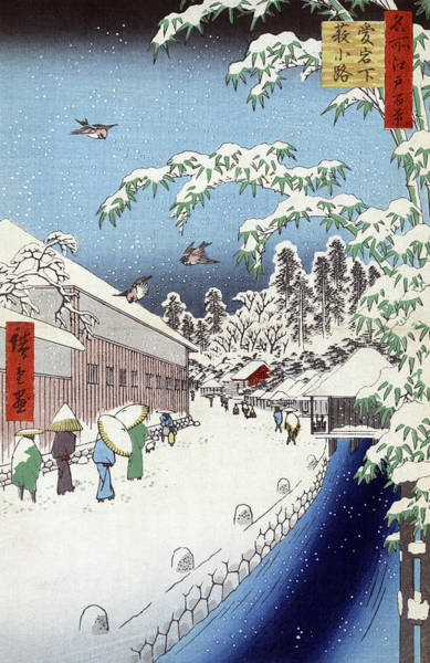 Wall Art - Painting - Hiroshige Winter, 1857 by Granger