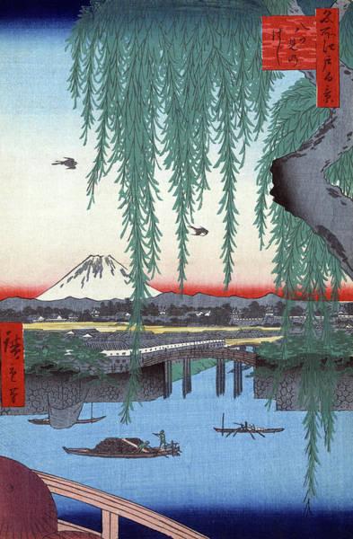 Wall Art - Painting - Hiroshige Yatsumi Bridge by Granger