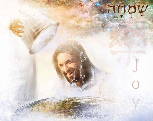 Hebrew Painting - His Joy by Jennifer Page