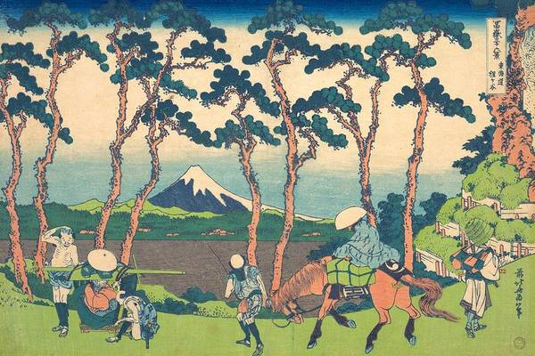 Thirty-six Views Of Mount Fuji Wall Art - Painting - Hodogaya On The Tokaido by Katsushika Hokusai