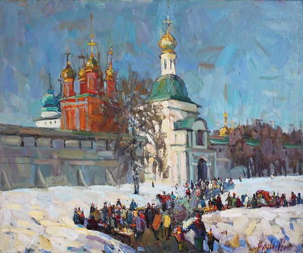 Wall Art - Painting - Holiday by Juliya Zhukova