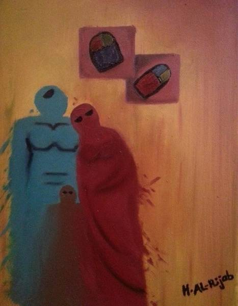 Baghdad Painting - Home by Hend Al-Rijab