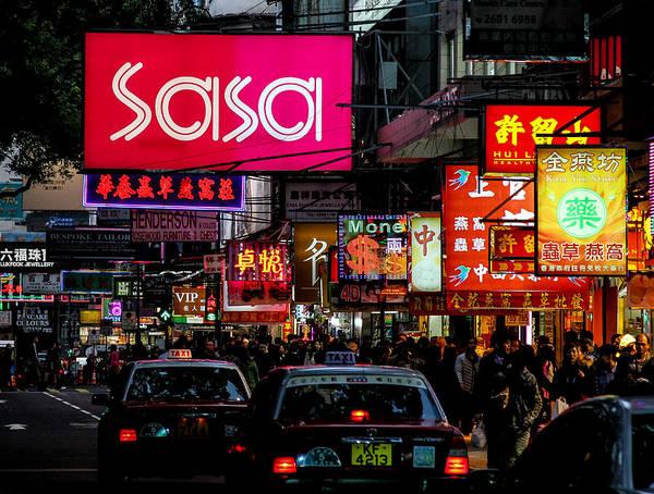 Hongkong Photograph - Hong Kong Signs by Earl Ball