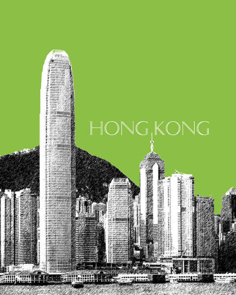 Hong Digital Art - Hong Kong Skyline 1 - Olive by DB Artist