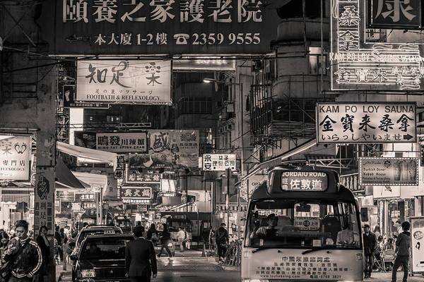 Hongkong Photograph - Hong Kong Streets by Earl Ball