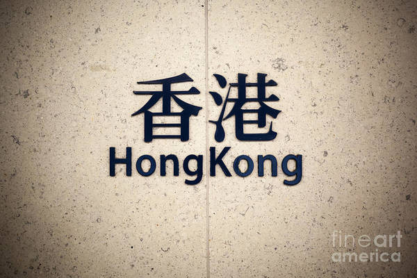 Wall Art - Photograph - Hong Kong Subway Station Sign by Matteo Colombo