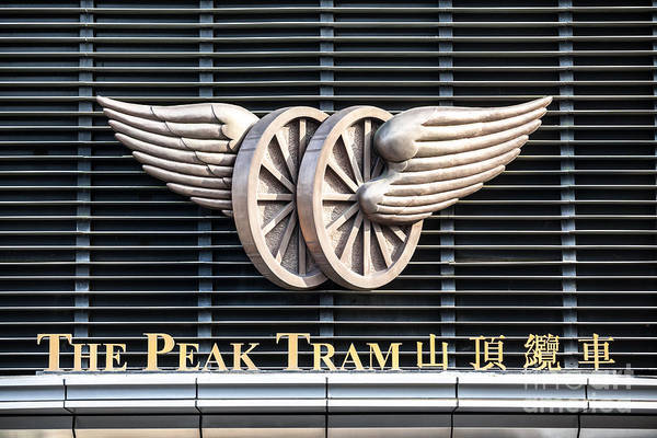 Wall Art - Photograph - Hong Kong - The Peak Tram by Matteo Colombo