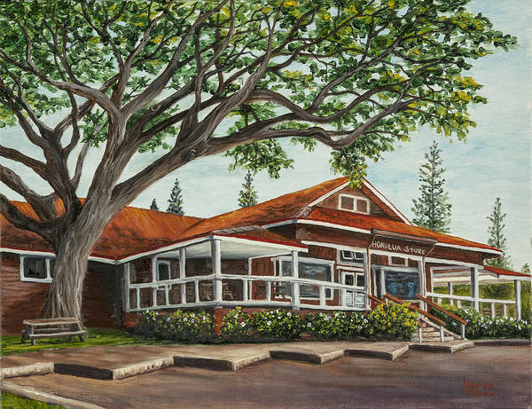 Painting - Honolua Store by Darice Machel McGuire