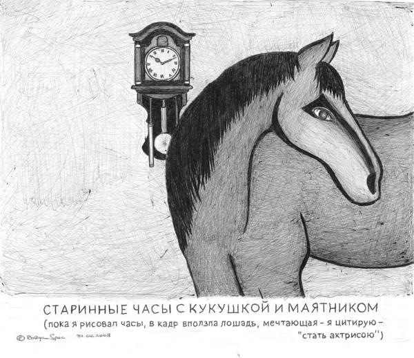Cuckoo Drawing - Horse-actress by Boriss Mogilins