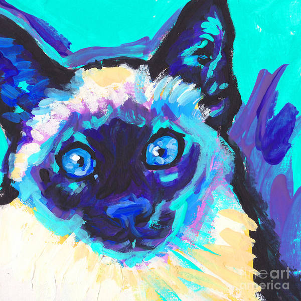 Siamese Cat Painting - I Am Siamese by Lea S