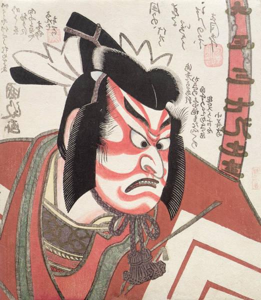 Wall Art - Painting - Ichikawa Danjuro Vii In The Shibaraku by Utagawa Kunimasa II