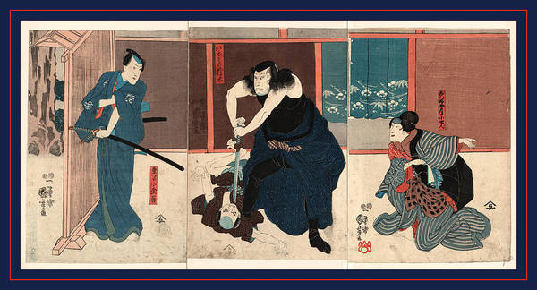 1854 Drawing - Igami No Gonta Gonta Nyobo Kosen Shume Kokingo by Japanese School