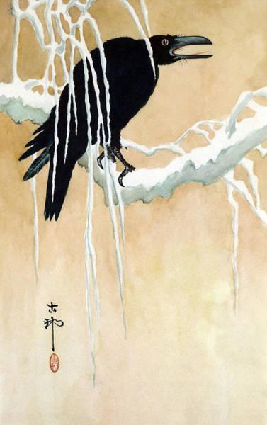 Wall Art - Painting - Ikeda Blackbird In Snow by Granger