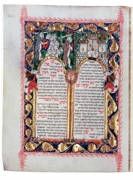 Hebrews Photograph - Illuminated Page Of The 'kennicott Bible' by Bodleian Museum/oxford University Images