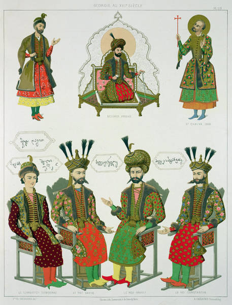 Caucasian Drawing - Images From The Georgian Goudiar, Plate by Grigori Grigorevich Gagarin