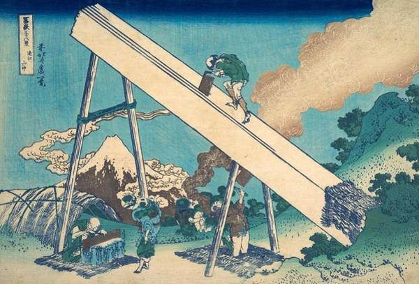 Thirty-six Views Of Mount Fuji Wall Art - Painting - In The Mountains Of Totomi Province by Katsushika Hokusai