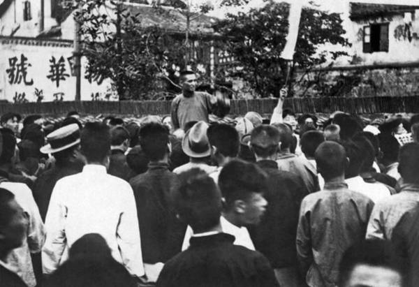 Public Speaker Photograph - Inciting Strikers In Shanghai by Underwood Archives