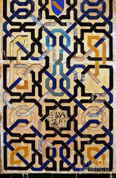 Photograph - Interlocking Tiles In The Alhambra by RicardMN Photography
