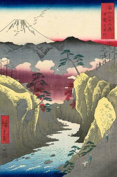 Thirty-six Views Of Mount Fuji Wall Art - Painting - Inume Pass In Kai Province by Utagawa Hiroshige